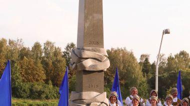 Paminklas Jonavos krašto kovotojams už nepriklausomybę.