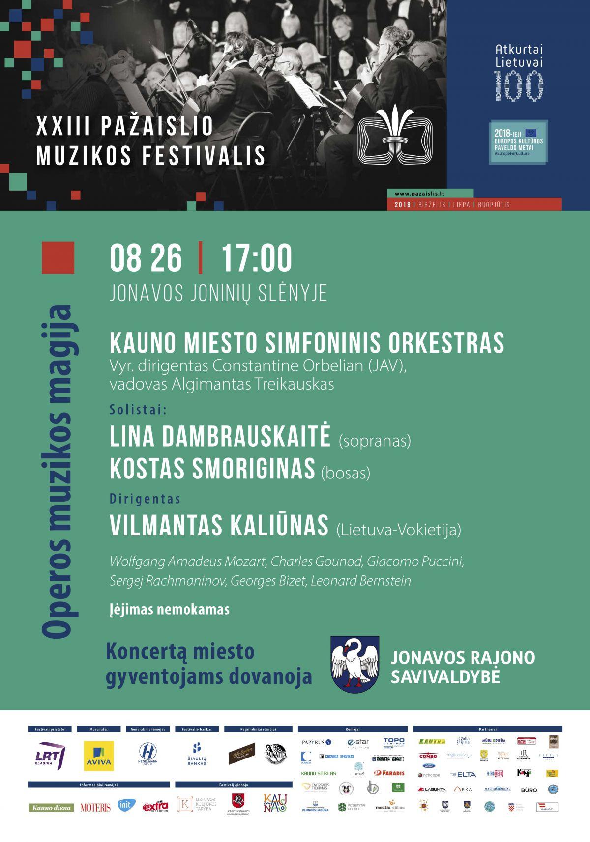 Pažaislio muzikos festivalis grįžta į Jonavos Joninių slėnį tradiciniu simfoninės muzikos koncertu