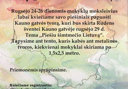 """Akcija """"Piešiu šimtmečio Lietuvą"""""""
