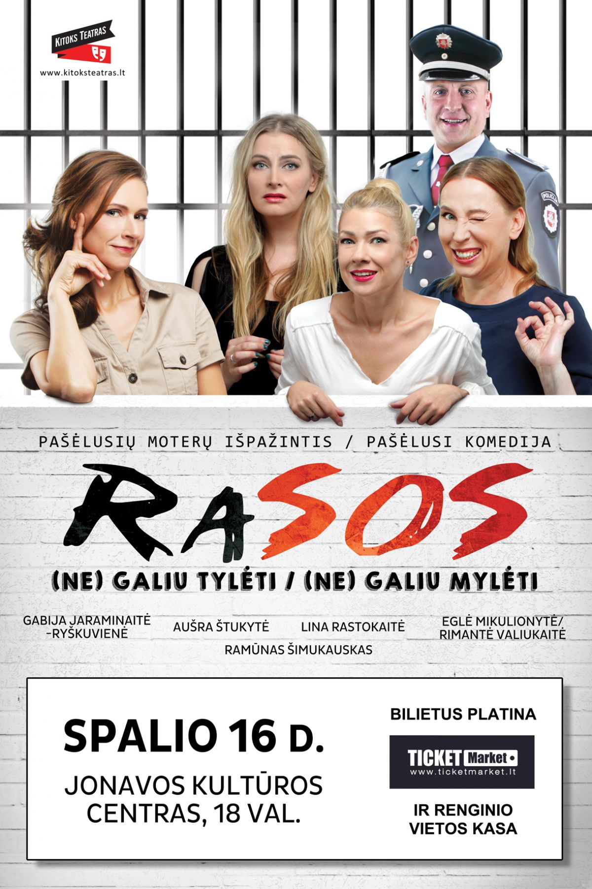 """Kultinė komedija """"RASOS"""