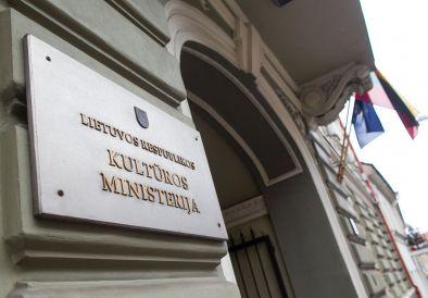 2018 m. Kultūros centro direktorius Sergejus Jefimenka išrinktas į Kultūros centrų tarybą prie Kultūros Ministerijos.