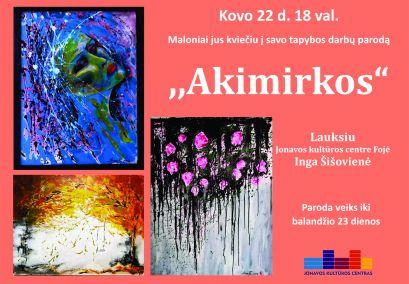 Personalinė jonavietės Ingos Šešovienės tapybos darbų paroda.