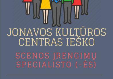 Jonavos kultūros centras ieško !