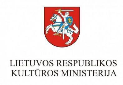 Darbo grupės prie Kultūros ministerijos Kultūros tarybos posėdis Jonavos kultūros centre