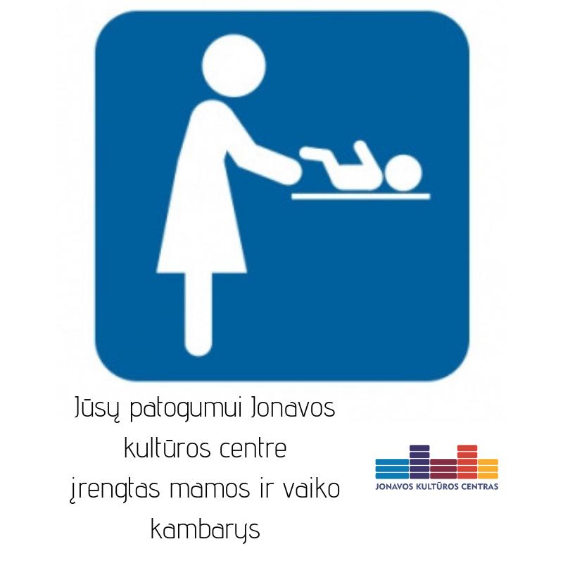 Jūsų patogumui Jonavos kultūros centre įrengtas motinos ir vaiko kambarys!