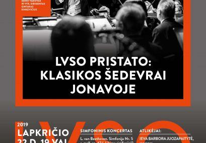 LVSO pristato: klasikos šedevrai Jonavoje