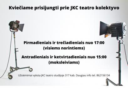 JKC Teatras kviečia!