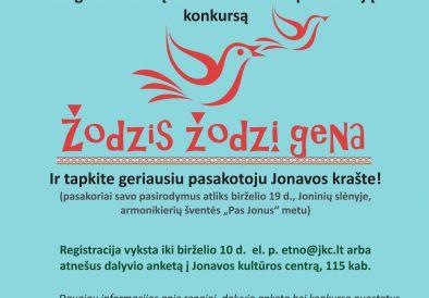 """Registruokitės į 2021 m. Lietuvos pasakotojų konkursą """"ŽODZIS ŽODZĮ GENA"""""""