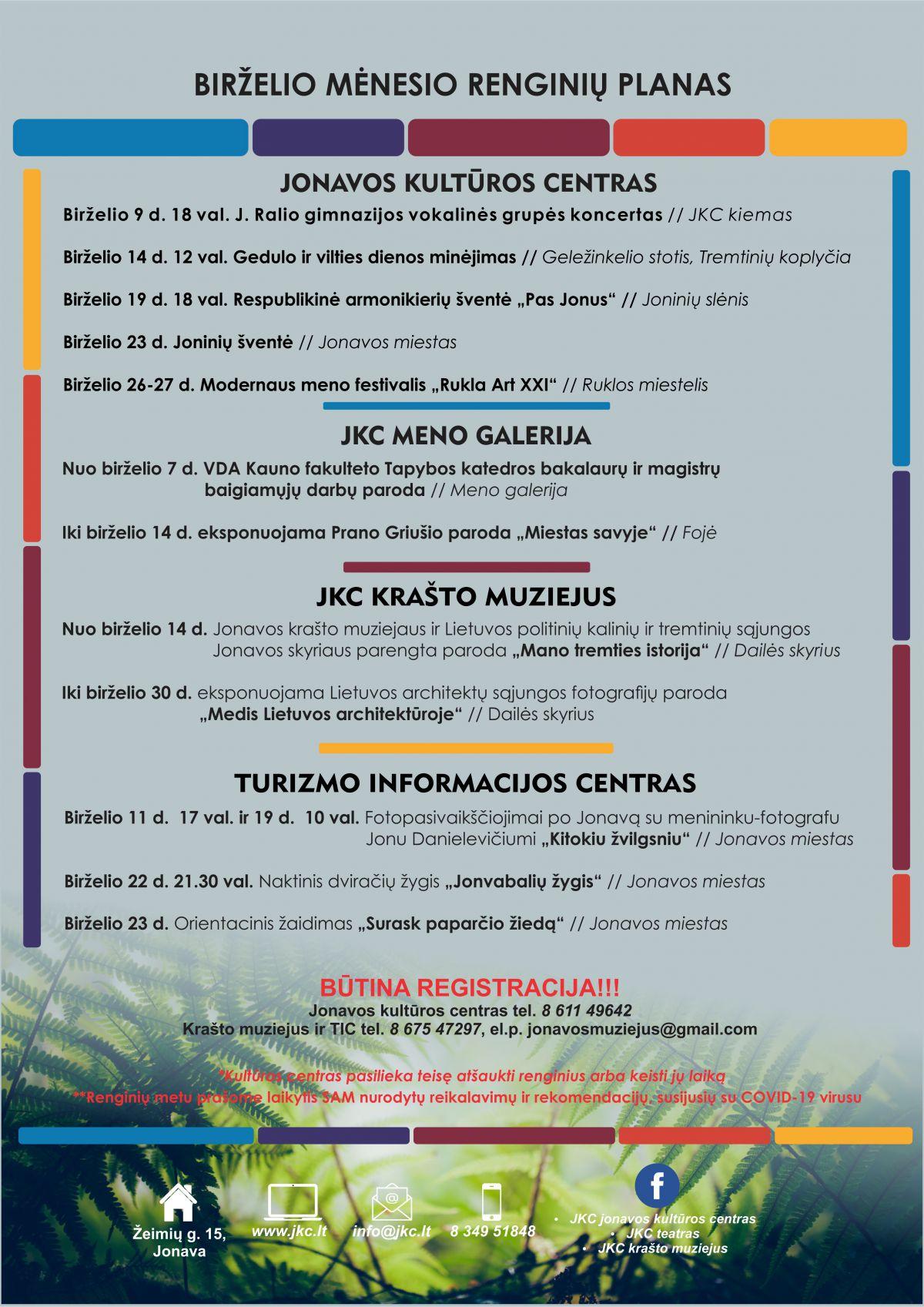 Birželio mėnesio renginių planas