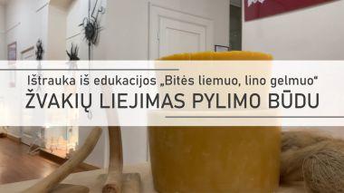 Jonavos kultūros centro krašto muziejus | Žvakių liejimas pylimo būdu