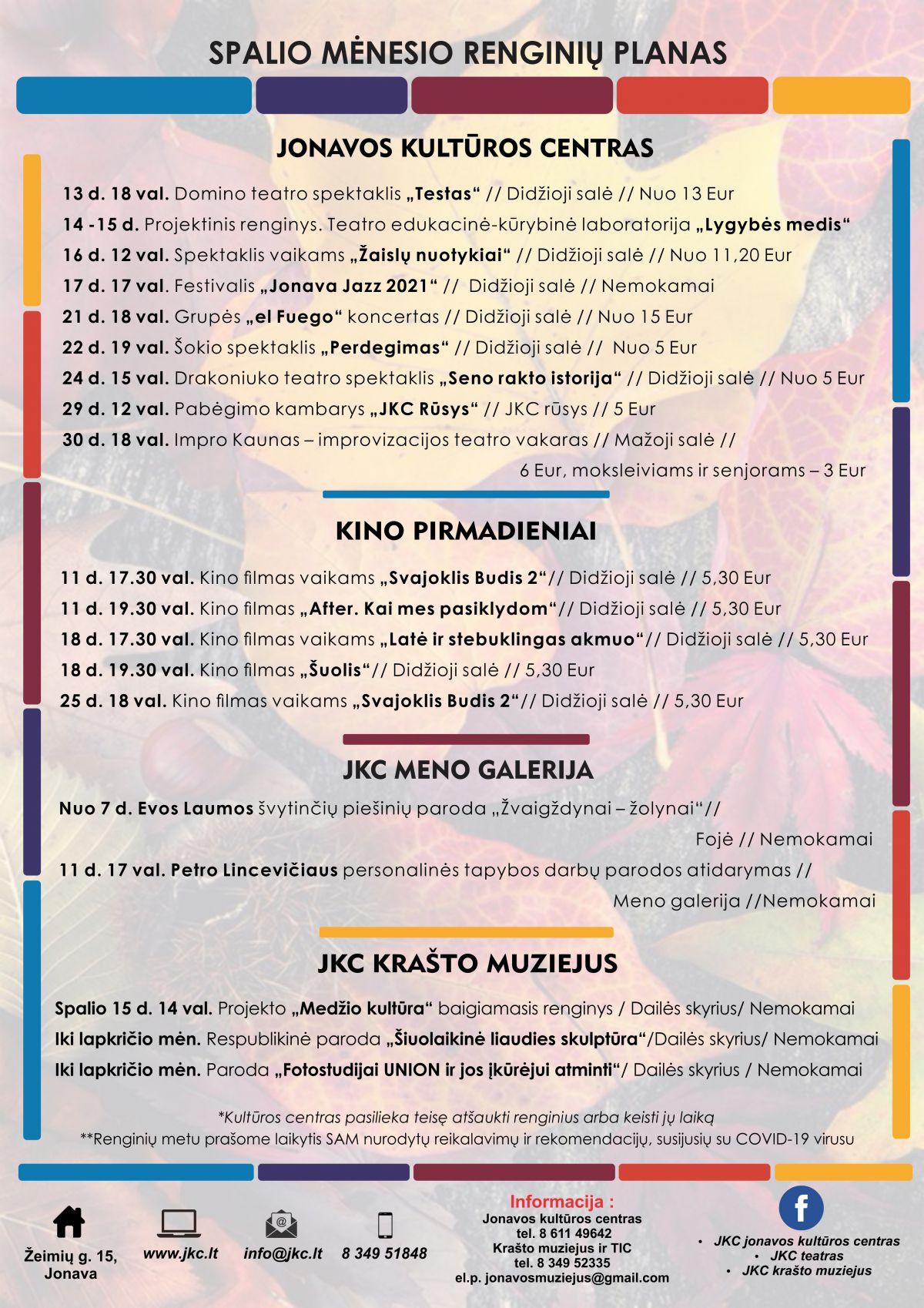 Jonavos kultūros centro spalio mėnesio renginių  repertuaras